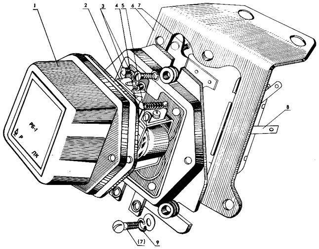Каталог запчастей МТЗ-80 (80, 80Л, 82, 82Л, 80.1, 82.1.