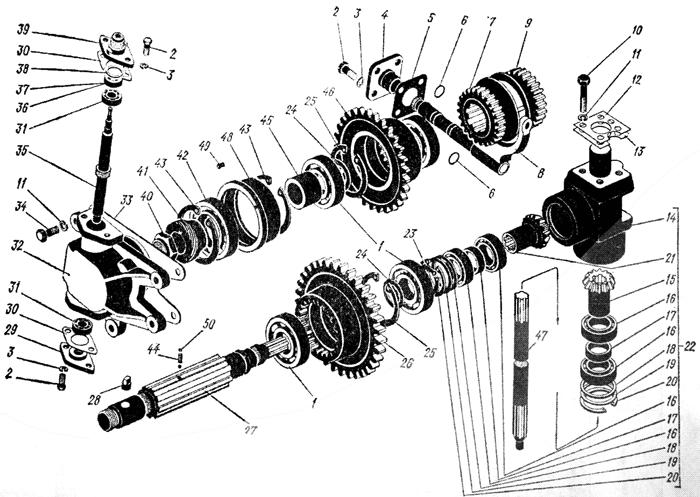 Редуктор Трактор К 700 A