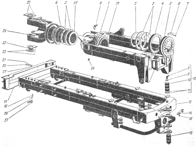 Рама Трактор К 700 A