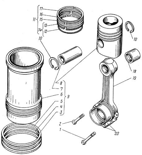 ЯMЗ 238 ИM : Поршень и шатун